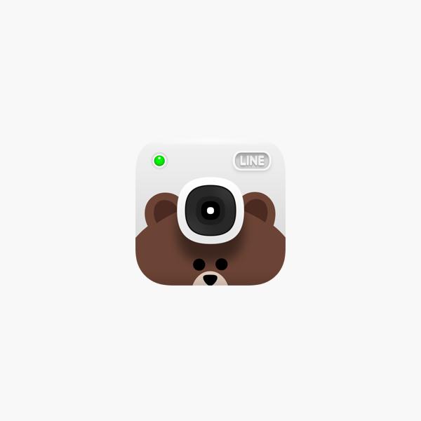 Phần mềm chỉnh sửa ảnh trên iphone LINE camera